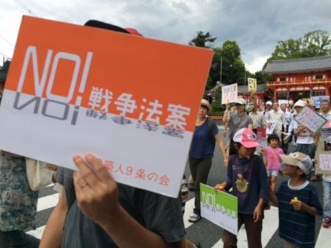 写真:八坂神社からパレード出発