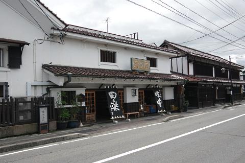 写真:満田屋の外観