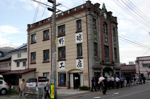 写真:洋風建築の元呉服屋さん
