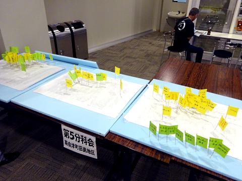 写真:最終日の全体会場に展示された第5分科会ワークショップのマップ