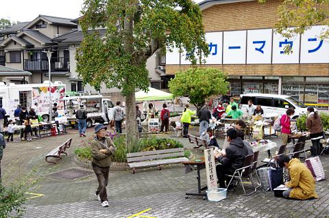 写真:竹の里センターの広場