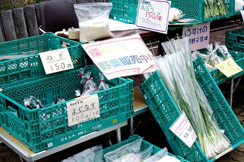 写真:アグロス胡麻郷の野菜販売