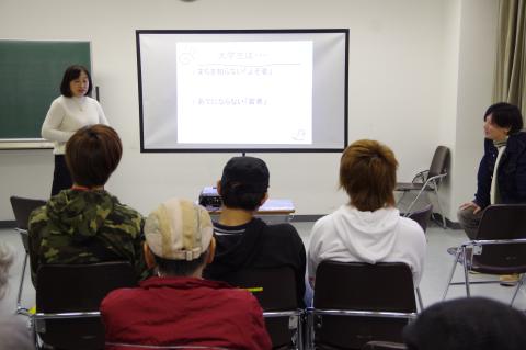 写真:京都文教大学杉本星子先生の講演