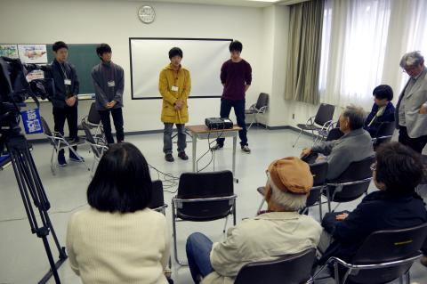 写真:京都経済短大の学生による小畑川清掃活動の報告