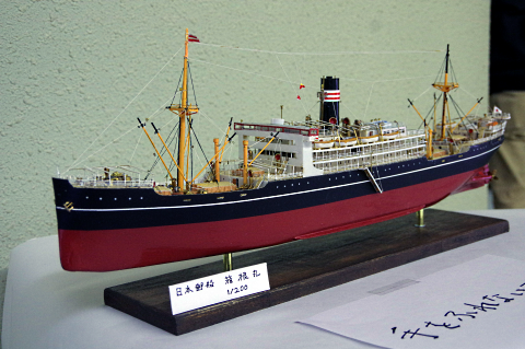 写真:日本郵船所有の箱根丸の模型(1921年竣工、1942年米軍の攻撃を受け南太平洋で沈没)