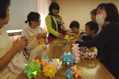 写真:立体折り紙