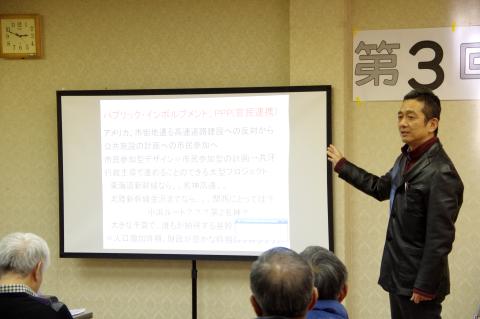 写真:京都大学吉田哲先生のお話し