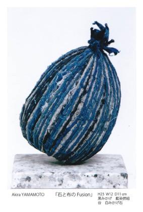 写真:ミセノマ企画第19回 山本明良彫刻展