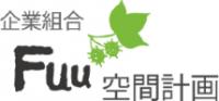 企業組合Fuu空間計画のロゴマーク