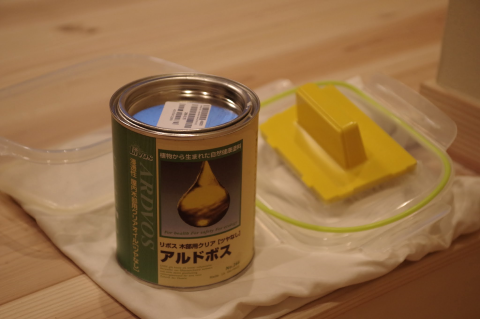 写真:桧無垢材の床に塗ったオイル塗料「アルドボス」と工具