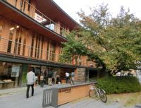 写真:大阪木材仲買会館の外観