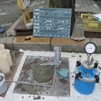 写真:生コンクリート受入れ検査
